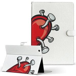 tekwind CLIDE TM75A テックウインド tm75a Mサイズ 手帳型 タブレットケース カバー レザー フリップ ダイアリー 二つ折り 革 ラブリー ハート 釘 イラスト 000181