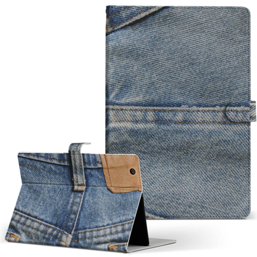 Lenovo TAB3 lenovo レノボ lenovotab3 Mサイズ 手帳型 タブレットケース カバー 全機種対応有り レザー フリップ ダイアリー 二つ折り 革 ユニーク ジーンズ おしゃれ ファッション 000192