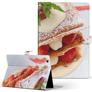 Huawei MediaPad T2 10.0 Proファーウェイ メディアパッド SIM Lサイズ 手帳型 タブレットケース カバー レザー フリップ ダイアリー 二つ折り 革 写真・風景 ケーキ いちご ミルフィーユ 000193