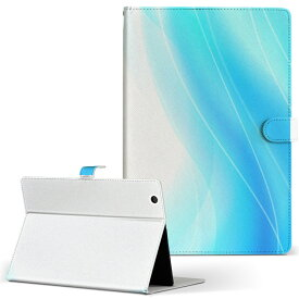 ASUS TransBook T100TA transbookt100ta LLサイズ 手帳型 タブレットケース カバー レザー フリップ ダイアリー 二つ折り 革 その他 青 模様 シンプル 000207