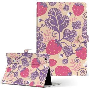 TOSHIBA Dynabook Tab s38m PS38MSEK2L6AA41 ダイナブックタブ Mサイズ 手帳型 タブレットケース カバー レザー フリップ ダイアリー 二つ折り 革 フラワー 苺 いちご 赤 果物 000243