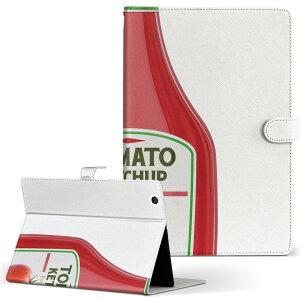 S7-931u Huawei ファーウェイ MediaPad メディアパッド s7931u Sサイズ 手帳型 タブレットケース カバー レザー フリップ ダイアリー 二つ折り 革 ユニーク ケチャップ トマト 食べ物 000298