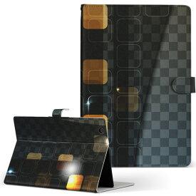 NEC LAVIE TabETE508/BAWPC-TE508BAW ラヴィタブ Mサイズ 手帳型 タブレットケース カバー レザー フリップ ダイアリー 二つ折り 革 その他 市松模様 000360