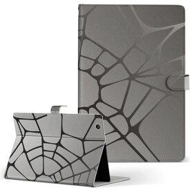 ASUS TransBook T100TA transbookt100ta LLサイズ 手帳型 タブレットケース カバー レザー フリップ ダイアリー 二つ折り 革 ユニーク クモの巣 グラデーション 000362