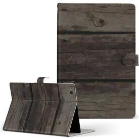 ASUS TransBook T100TA transbookt100ta LLサイズ 手帳型 タブレットケース カバー レザー フリップ ダイアリー 二つ折り 革 木目 木目 000371
