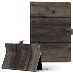 Xperia Z3 Tablet compact エクスペリアタブレット Mサイズ 手帳型 タブレットケース カバー レザー フリップ ダイアリー 二つ折り 革 木目 木目 000371