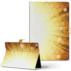 dtab Compact d-02K ディータブコンパクト D02K Mサイズ 手帳型 タブレットケース カバー レザー フリップ ダイアリー 二つ折り 革 000420 キラキラ 光