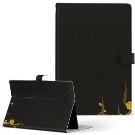 MouseComputer LuvPad WN801V2-W Mサイズ 手帳型 タブレットケース カバー レザー フリップ ダイアリー 二つ折り 革 フラワー 黒 梅 000441