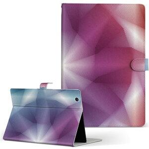 dtab d-41A d41a 対応 手帳型 タブレットケース タブレットカバー カバー レザー ケース 手帳タイプ フリップ ダイアリー 二つ折り 直接貼り付けタイプ 000451 その他 万華鏡 アサガオ