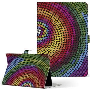 lenovo IdeapabTabletA1 レノボ イデアタブ ideapadtableta1 Mサイズ 手帳型 タブレットケース カバー レザー フリップ ダイアリー 二つ折り 革 カラフル 丸柄 その他 000530