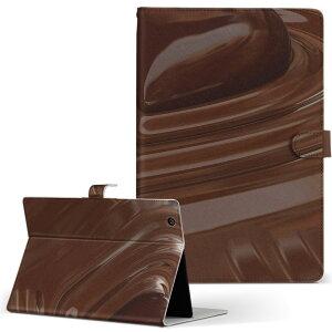 iPad 第6世代 Apple アップル iPad アイパッド ipad6 Lサイズ 手帳型 タブレットケース カバー レザー フリップ ダイアリー 二つ折り 革 000815 チョコレート ハート