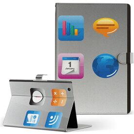 lenovo IdeapabTabletA1 レノボ イデアタブ ideapadtableta1 Mサイズ 手帳型 タブレットケース カバー レザー フリップ ダイアリー 二つ折り 革 スマートフォン ユニーク 000858