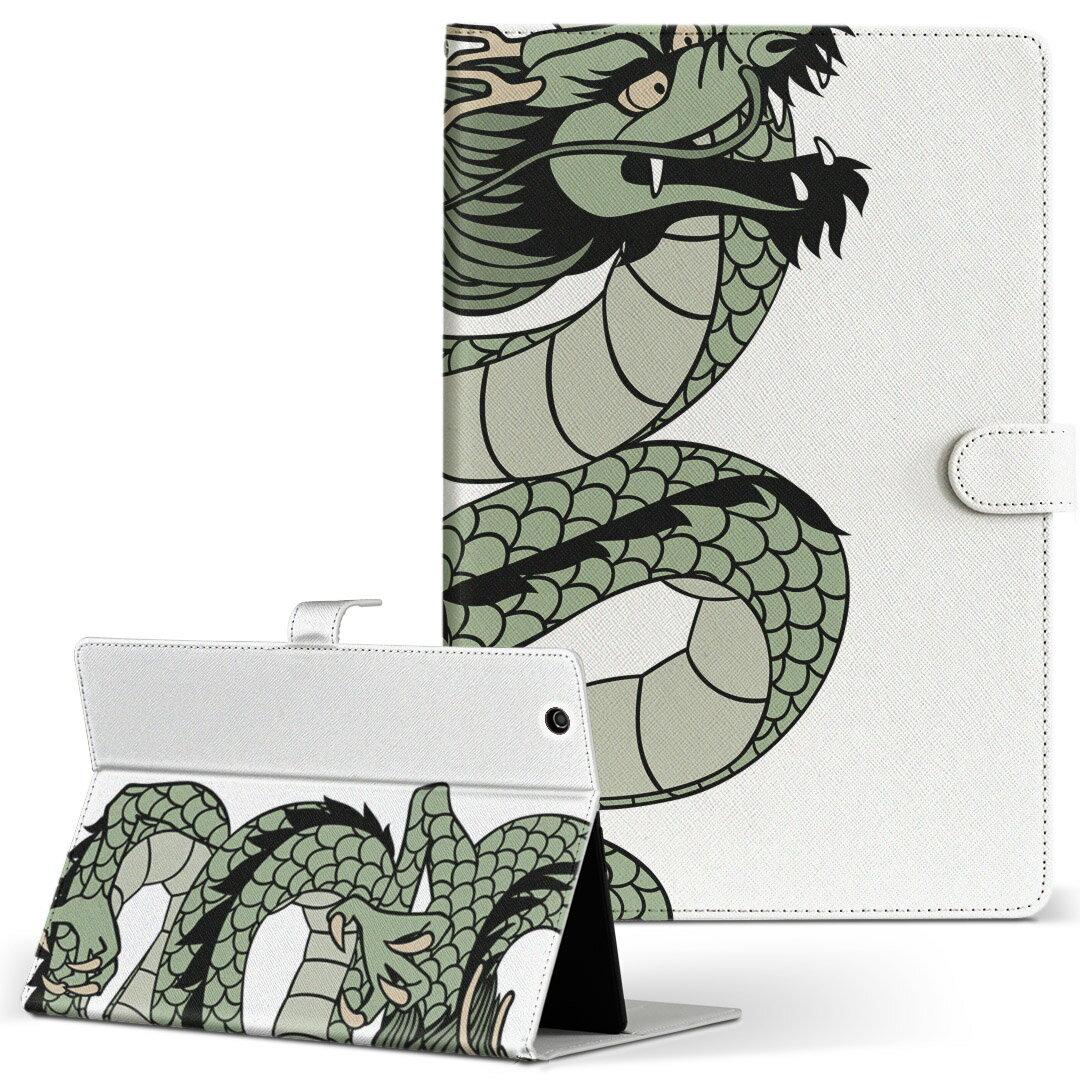 LAVIE Tab TE510BA ラヴィタブ te510bal NEC 日本電気 Lサイズ 手帳型 タブレットケース カバー レザー フリップ ダイアリー 二つ折り 革 ユニーク 龍 ドラゴン 000893