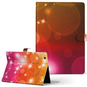 lenovo IdeapabTabletA1 レノボ イデアタブ ideapadtableta1 Mサイズ 手帳型 タブレットケース カバー レザー フリップ ダイアリー 二つ折り 革 カラフル 模様 ラグジュアリー 000951