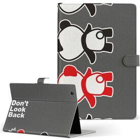 dtab Compact d-02H Huawei ファーウェイ ディータブコンパクト d02h Mサイズ 手帳型 タブレットケース カバー レザー フリップ ダイアリー 二つ折り 革 000955 パンダ イラスト