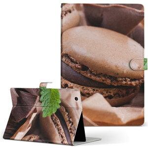 iPad Air 2 iPadAir 2 Apple アップル iPad アイパッド ipadair2 Lサイズ 手帳型 タブレットケース カバー レザー フリップ ダイアリー 二つ折り 革 001014 マカロン チョコレート