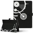 タブレット 手帳型 タブレットケース カバー レザー フリップ ダイアリー 二つ折り 革 クール レコード 音楽 001036