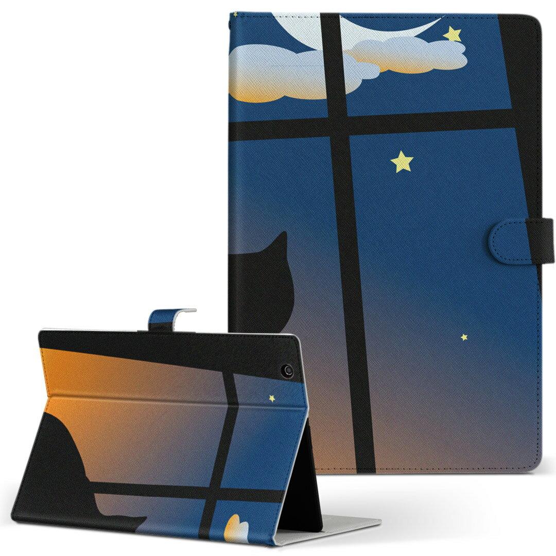 lenovo ThinkPad Tablet 1838A57 レノボ シンクパッド tablet1838a57 LLサイズ 手帳型 タブレットケース カバー 全機種対応有り レザー フリップ ダイアリー 二つ折り 革 アニマル 猫 三日月 001048