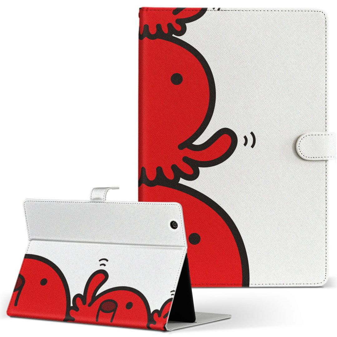 lenovo IdeaTabA1000 イデアタブ ideataba1000 Mサイズ 手帳型 タブレットケース カバー 全機種対応有り レザー フリップ ダイアリー 二つ折り 革 タコ イラスト ユニーク ラブリー 001165