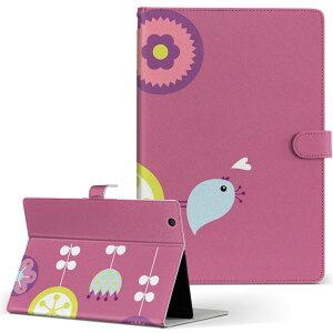 Xperia Z3 Tablet compact エクスペリアタブレット Mサイズ 手帳型 タブレットケース カバー レザー フリップ ダイアリー 二つ折り 革 ラブリー フラワー 花 鳥 かわいい 001345