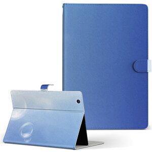 Huawei MediaPad T3 KOB-W09/KOB-L09 メディアパッド t3mediapad Mサイズ 手帳型 タブレットケース カバー レザー フリップ ダイアリー 二つ折り 革 その他 シャボン玉 青空 001373