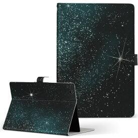 ASUS エイスース・アスース TransBook トランスブック t90chi3775 Lサイズ 手帳型 タブレットケース カバー フリップ ダイアリー 二つ折り 革 クール 宇宙 星 001524