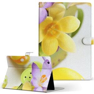 W510D-2 Acer エイサー ICONIA アイコニア w510d2 Lサイズ 手帳型 タブレットケース カバー レザー フリップ ダイアリー 二つ折り 革 フラワー 花 卵 001565