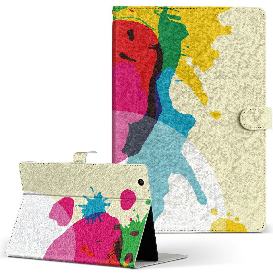 dtab Compact d-02K ディータブコンパクト D02K Mサイズ 手帳型 タブレットケース カバー レザー フリップ ダイアリー 二つ折り 革 001573 ペンキ カラフル