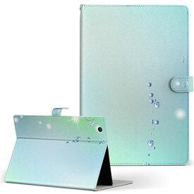 ASUS エイスース・アスース TransBook トランスブック t90chi3775 Lサイズ 手帳型 タブレットケース カバー フリップ ダイアリー 二つ折り 革 クール 水滴 キラキラ 001759