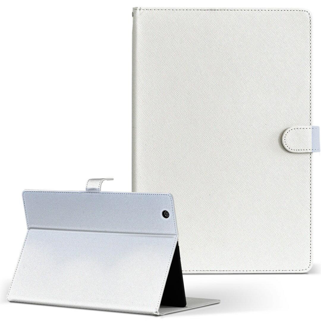Lenovo TAB3 lenovo レノボ lenovotab3 Mサイズ 手帳型 タブレットケース カバー 全機種対応有り レザー フリップ ダイアリー 二つ折り 革 クール グレー 白 001764