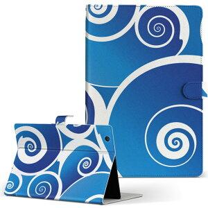 lenovo IdeapabTabletA1 レノボ イデアタブ ideapadtableta1 Mサイズ 手帳型 タブレットケース カバー レザー フリップ ダイアリー 二つ折り 革 シンプル 模様 青 クール 001771