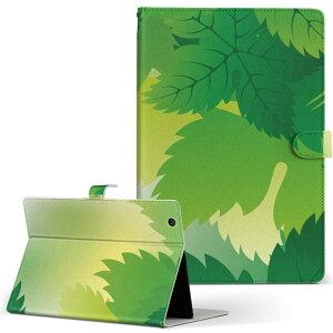 lenovo IdeapabTabletA1 レノボ イデアタブ ideapadtableta1 Mサイズ 手帳型 タブレットケース カバー レザー フリップ ダイアリー 二つ折り 革 植物 緑 イラスト フラワー 001850