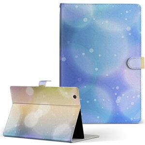 SO-03E Xperia Tablet Z エクスペリアタブレット so03e LLサイズ 手帳型 タブレットケース カバー レザー フリップ ダイアリー 二つ折り 革 その他 しゃぼん玉 シンプル 青 001860