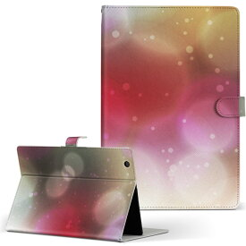 covia FleadTab CTB-701 コヴィア フリード タブ ctb701 Sサイズ 手帳型 タブレットケース カバー レザー フリップ ダイアリー 二つ折り 革 シンプル カラフル その他 002016