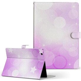 ASUS エイスース・アスース TransBook トランスブック t90chi3775 Lサイズ 手帳型 タブレットケース カバー フリップ ダイアリー 二つ折り 革 ラグジュアリー シンプル 紫 002028