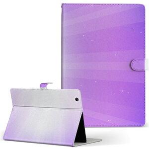 SOT21 Xperia Tablet Z2 エクスペリアタブレット sot21 LLサイズ 手帳型 タブレットケース カバー フリップ ダイアリー 二つ折り 革 チェック・ボーダー シンプル 紫 002029