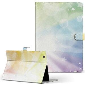 SO-03E Xperia Tablet Z エクスペリアタブレット so03e LLサイズ 手帳型 タブレットケース カバー レザー フリップ ダイアリー 二つ折り 革 クール カラフル キラキラ 002112