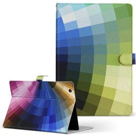 d-02H Huawei dtab Compact ディータブコンパクト d02H Mサイズ 手帳型 タブレットケース カバー レザー フリップ ダイアリー 二つ折り 革 クール カラフル シンプル 002114