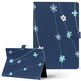 ASUS エイスース・アスース TransBook トランスブック t90chi3775 Lサイズ 手帳型 タブレットケース カバー フリップ ダイアリー 二つ折り 革 フラワー 花 フラワー 青 002223
