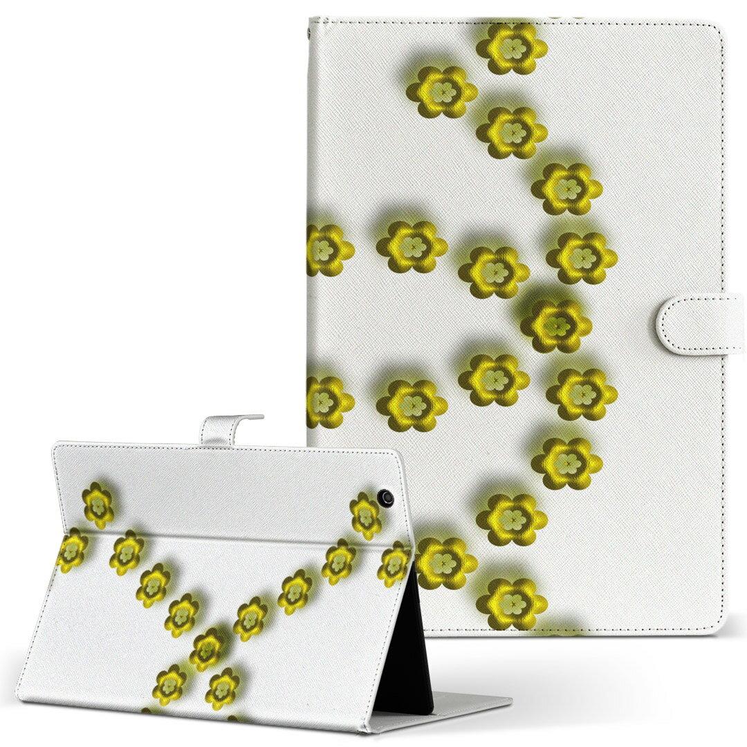dtab Compact d-02K ディータブコンパクト D02K Mサイズ 手帳型 タブレットケース カバー レザー フリップ ダイアリー 二つ折り 革 002372 ハート シンプル
