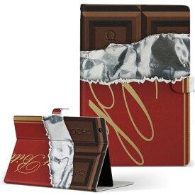 ASUS エイスース・アスース TransBook トランスブック t90chi3775 Lサイズ 手帳型 タブレットケース カバー フリップ ダイアリー 二つ折り 革 ユニーク チョコレート ブラウン 002443