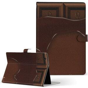 iPad Air 2 iPadAir 2 Apple アップル iPad アイパッド ipadair2 Lサイズ 手帳型 タブレットケース カバー レザー フリップ ダイアリー 二つ折り 革 002445 チョコレート ブラウン