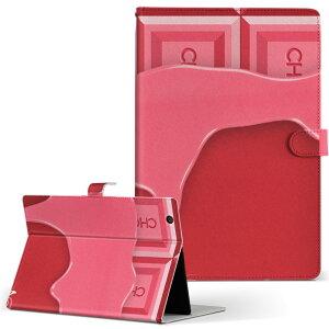 creative ZiiO10 ZiiO 10 creative クリエティブ その他1 タブレット ziio10 LLサイズ 手帳型 タブレットケース カバー フリップ ダイアリー 二つ折り 革 ユニーク チョコレート ピンク 002446