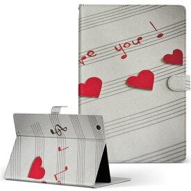 ASUS エイスース・アスース TransBook トランスブック t90chi3775 Lサイズ 手帳型 タブレットケース カバー フリップ ダイアリー 二つ折り 革 ラブリー ハート 音楽 文字 002542