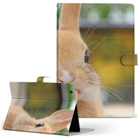 ASUS エイスース・アスース TransBook トランスブック t90chi3775 Lサイズ 手帳型 タブレットケース カバー フリップ ダイアリー 二つ折り 革 アニマル うさぎ 動物 写真 002807
