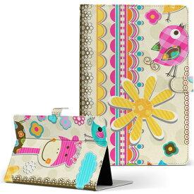 ASUS エイスース・アスース TransBook トランスブック t90chi3775 Lサイズ 手帳型 タブレットケース カバー フリップ ダイアリー 二つ折り 革 フラワー 花 動物 キャラクター 002854
