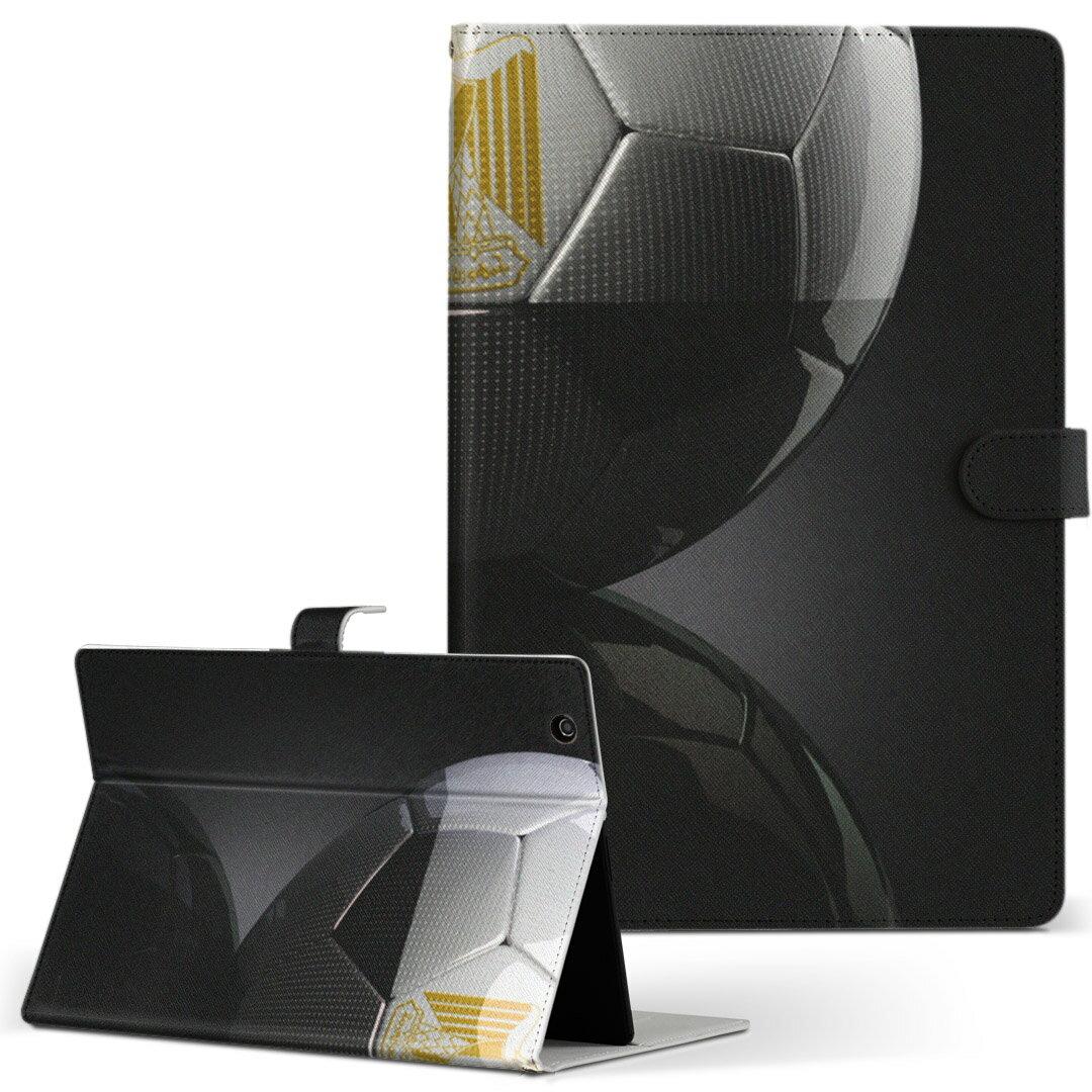 Lenovo TAB3 lenovo レノボ lenovotab3 Mサイズ 手帳型 タブレットケース カバー 全機種対応有り レザー フリップ ダイアリー 二つ折り 革 スポーツ 外国 スポーツ 国旗 002895