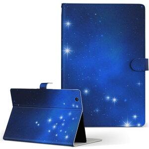 Huawei MediaPad T3 KOB-W09/KOB-L09 メディアパッド t3mediapad Mサイズ 手帳型 タブレットケース カバー レザー フリップ ダイアリー 二つ折り 革 ユニーク 空 星 夜空 002924