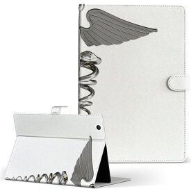 m-Tab MouseComputer マウスコンピューター ラヴパッド mtabice1000wn Lサイズ 手帳型 タブレットケース カバー レザー フリップ ダイアリー 二つ折り 革 ユニーク 羽 翼 シルバー 002953