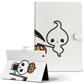 ASUS エイスース・アスース TransBook トランスブック t90chi3775 Lサイズ 手帳型 タブレットケース カバー フリップ ダイアリー 二つ折り 革 ラブリー ユニーク ハロウィン キャラクター 003310